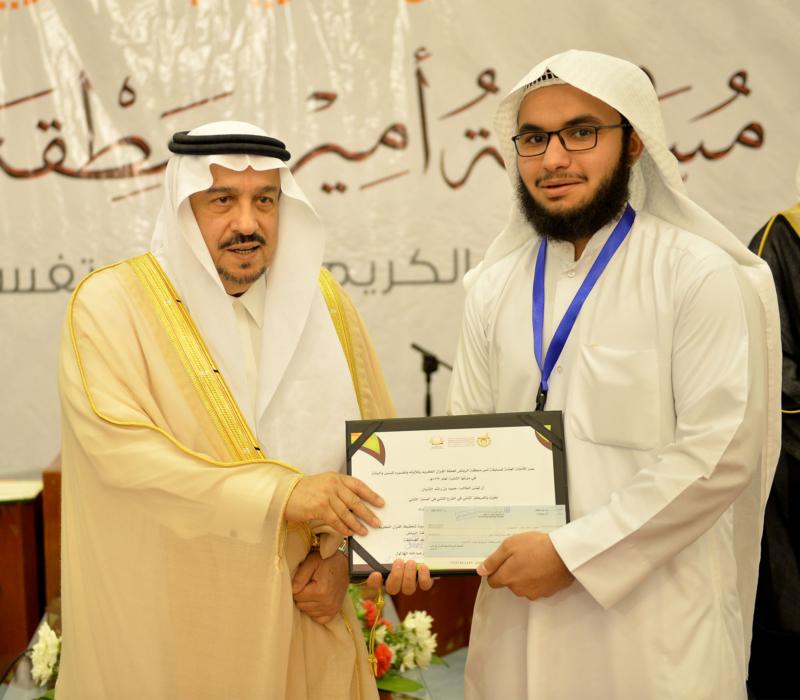 فيصل بن بندر يُكرم الفائزين في مسابقة أمير الرياض للقرآن (373262245) 