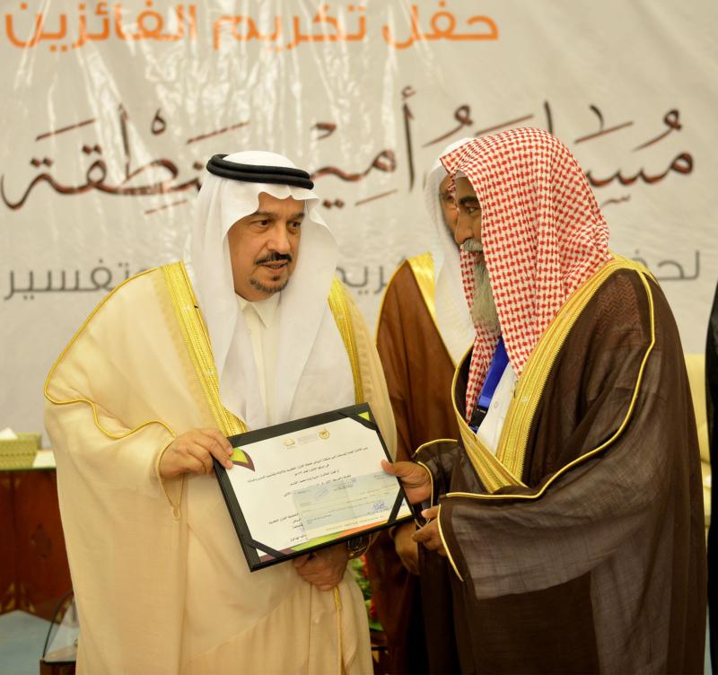 فيصل بن بندر يُكرم الفائزين في مسابقة أمير الرياض للقرآن (373262246) 