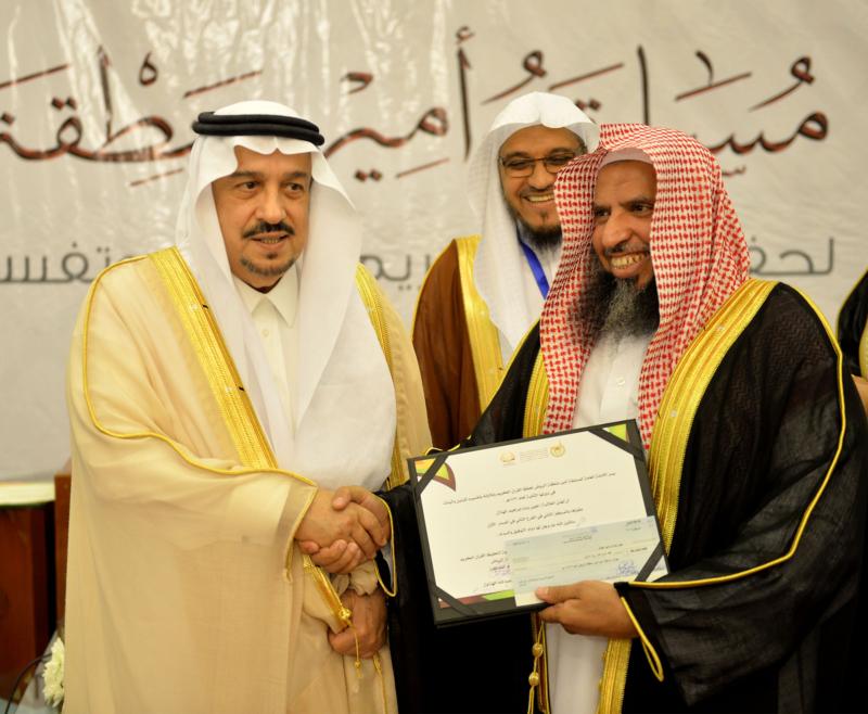 فيصل بن بندر يُكرم الفائزين في مسابقة أمير الرياض للقرآن (373262248) 