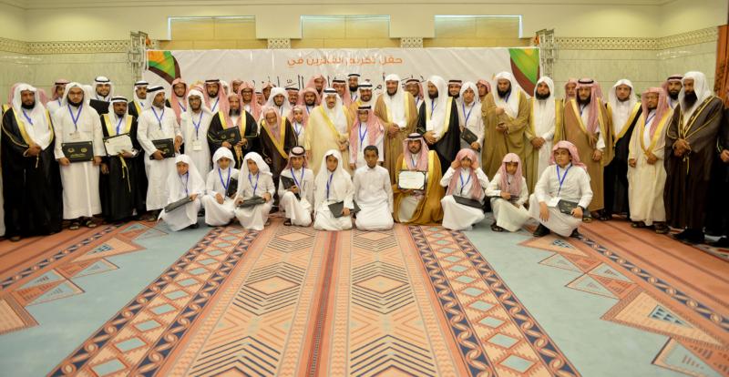 فيصل بن بندر يُكرم الفائزين في مسابقة أمير الرياض للقرآن (373262249) 