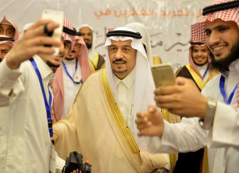 فيصل بن بندر يُكرم الفائزين في مسابقة أمير الرياض للقرآن (373262251) 