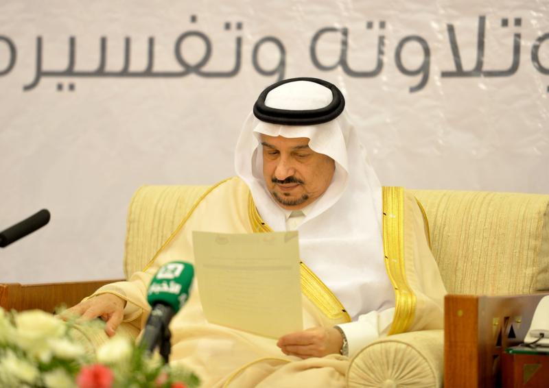 فيصل بن بندر يُكرم الفائزين في مسابقة أمير الرياض للقرآن (373262259) 