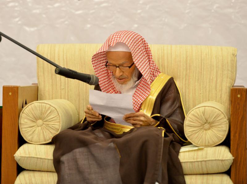 فيصل بن بندر يُكرم الفائزين في مسابقة أمير الرياض للقرآن (373262260) 