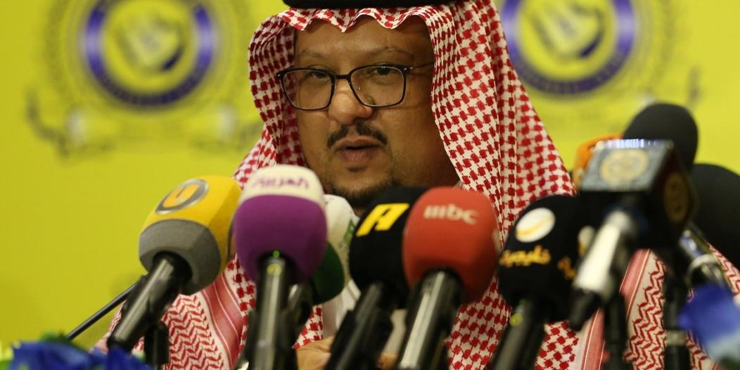 رئيس النصر يكشف ما جرى في اجتماع تركي آل الشيخ