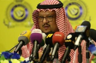 رئيس النصر: أعتز بكلمات تركي آل الشيخ - المواطن