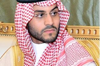 نائب أمير حائل يسجل في برنامج التبرع بالأعضاء - المواطن