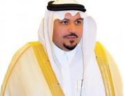أمير القصيم يعتمد تأسيس لجنة أهالي بريدة