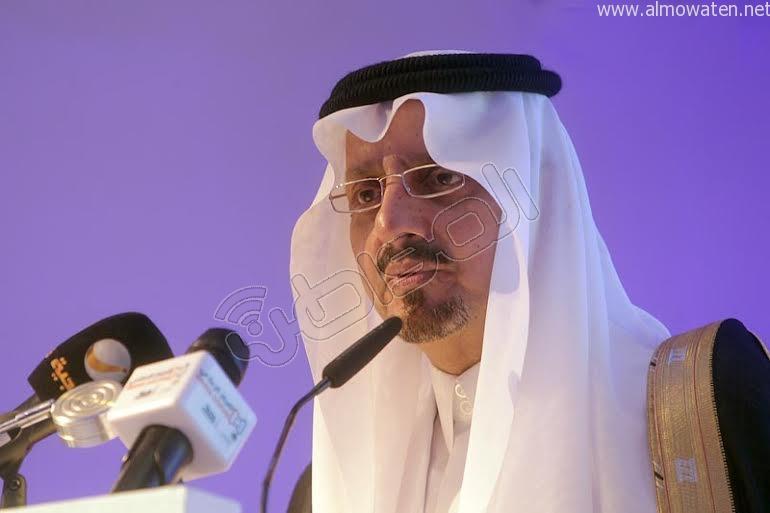 فيصل بن خالد: الشباب هم المستقبل والاتفاقية مع #العمل خطوة أولى - المواطن