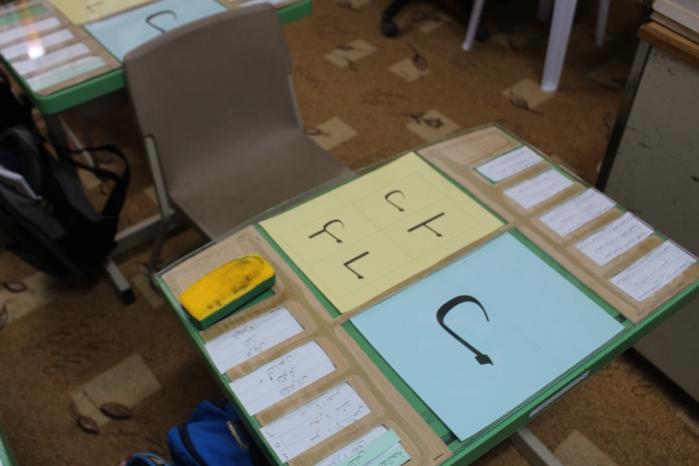 فيفاء طاولة ذكية1