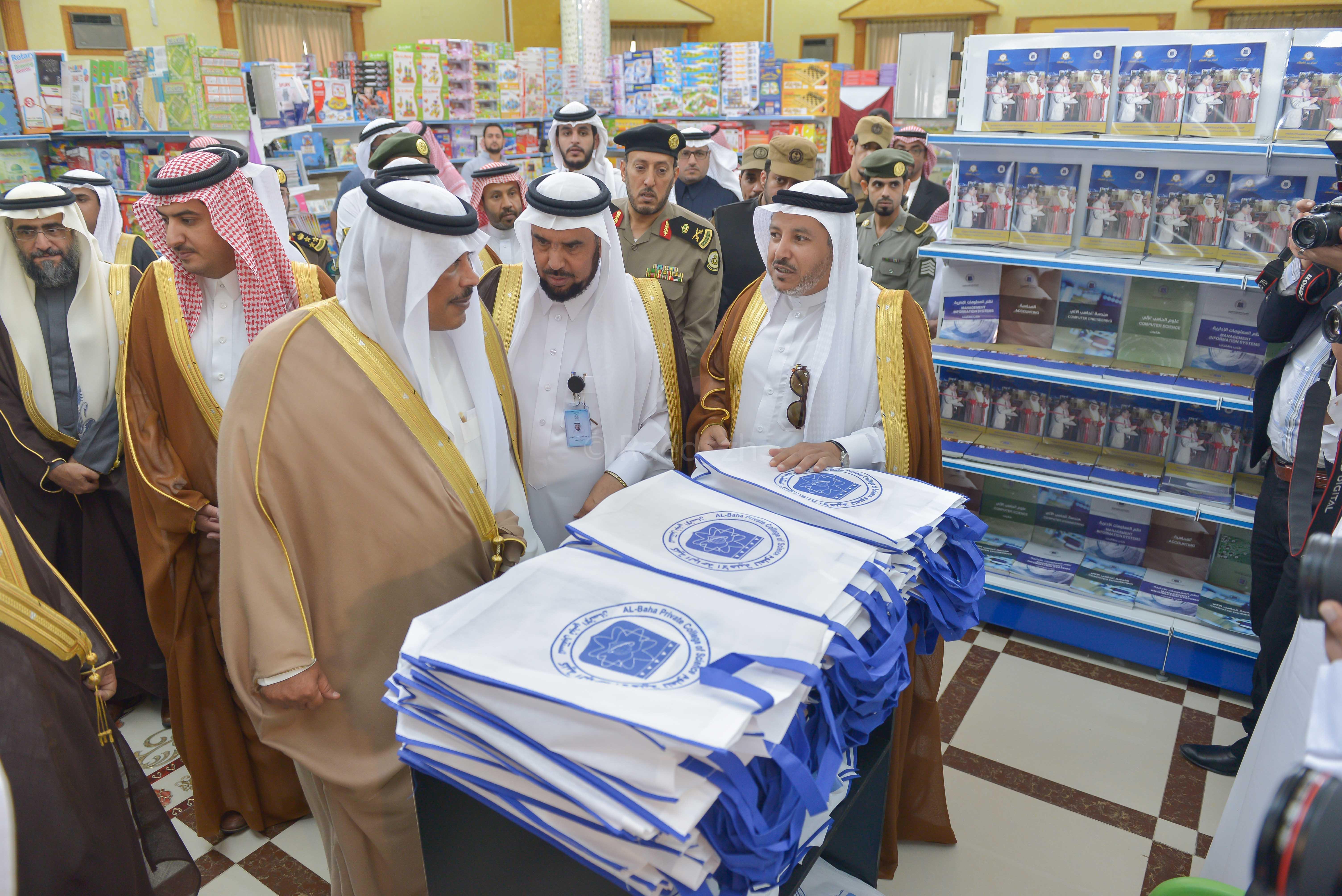 في #الباحة.. افتتاح معرض الكتاب الثاني بحضور أمير المنطقة (3)