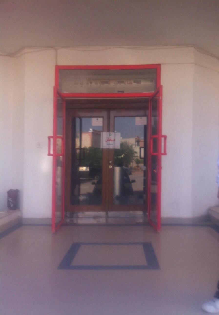 في الرياض .. اغلاق 9 مركز للمساج (3)