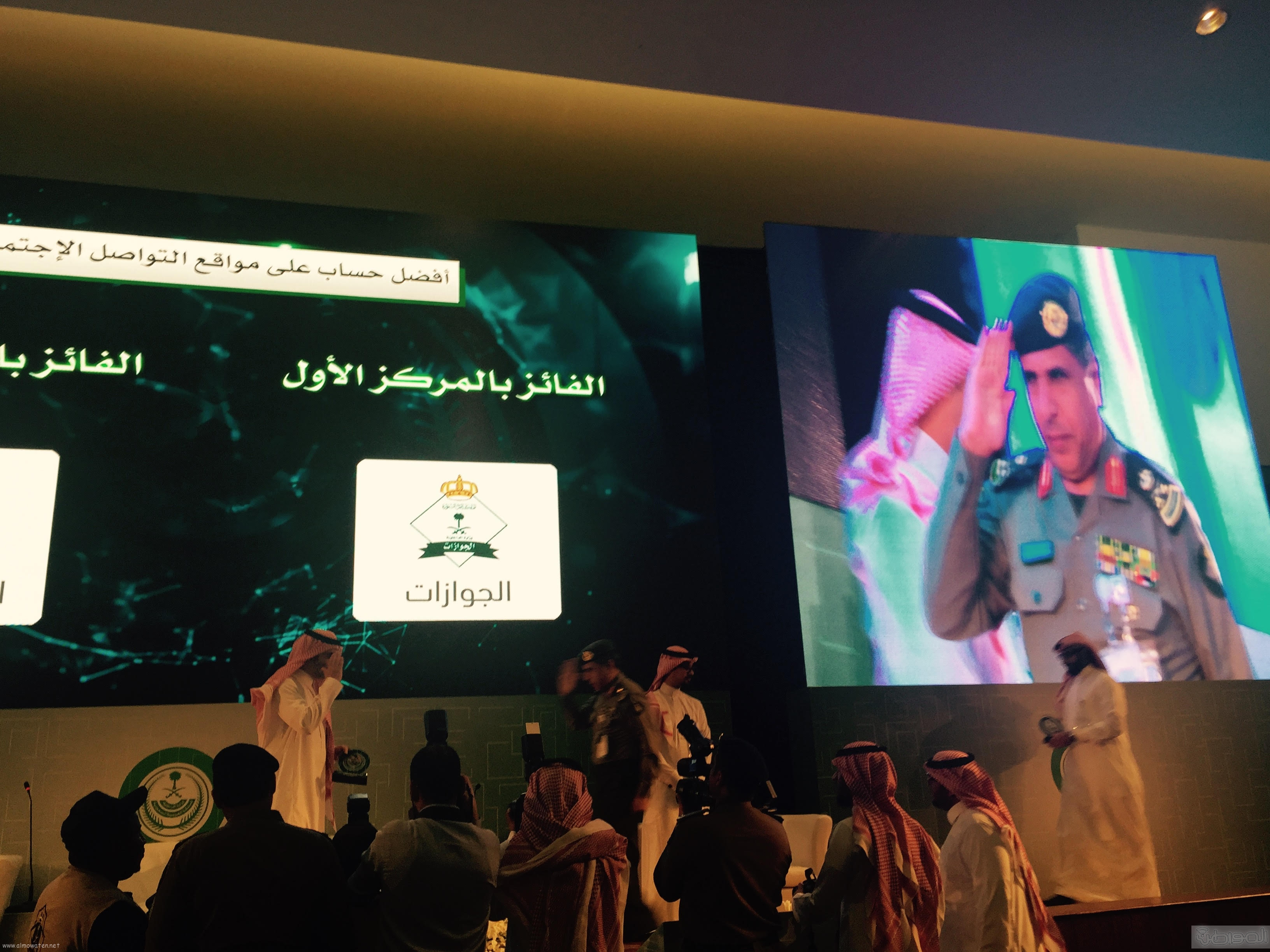 في ختام ملتقى أبشر للتعاملات الالكترونية الجوازات تفوز بثلاث جوائز (5)