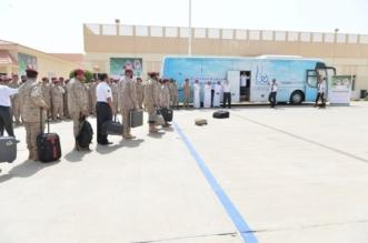 بالصور.. افتتاح برنامج القوات المسلحة للوقاية من المخدرات في الرياض - المواطن