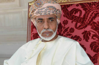 وفاة السلطان قابوس بن سعيد - المواطن