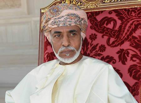 وفاة السلطان قابوس بن سعيد