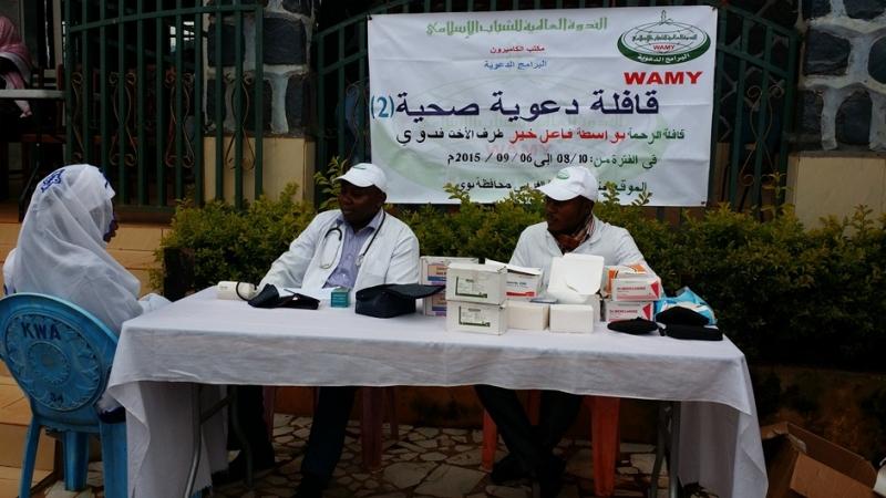 قافلة-طبية-لفقراء-الكاميرون (1)