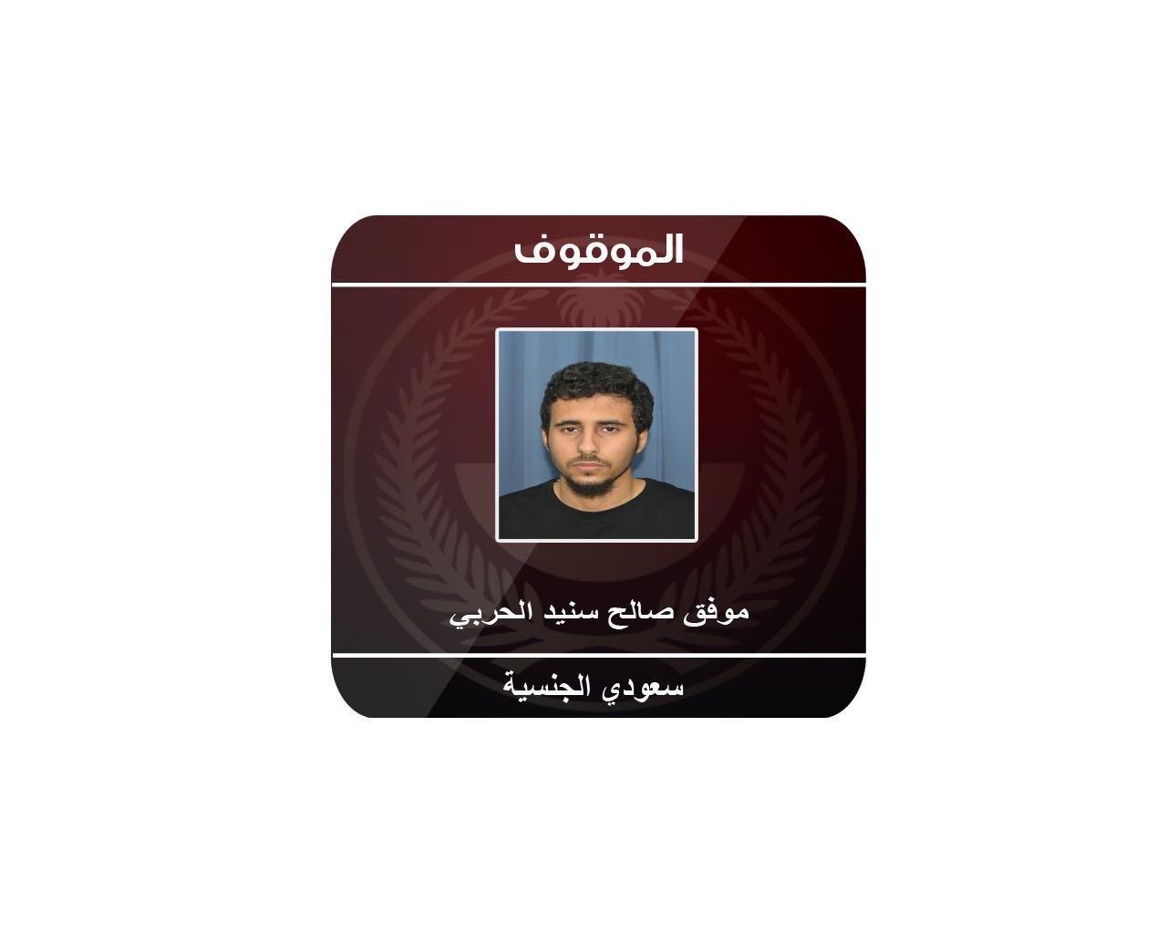 قتلة  العميد أحمد فائع عسيري (1)