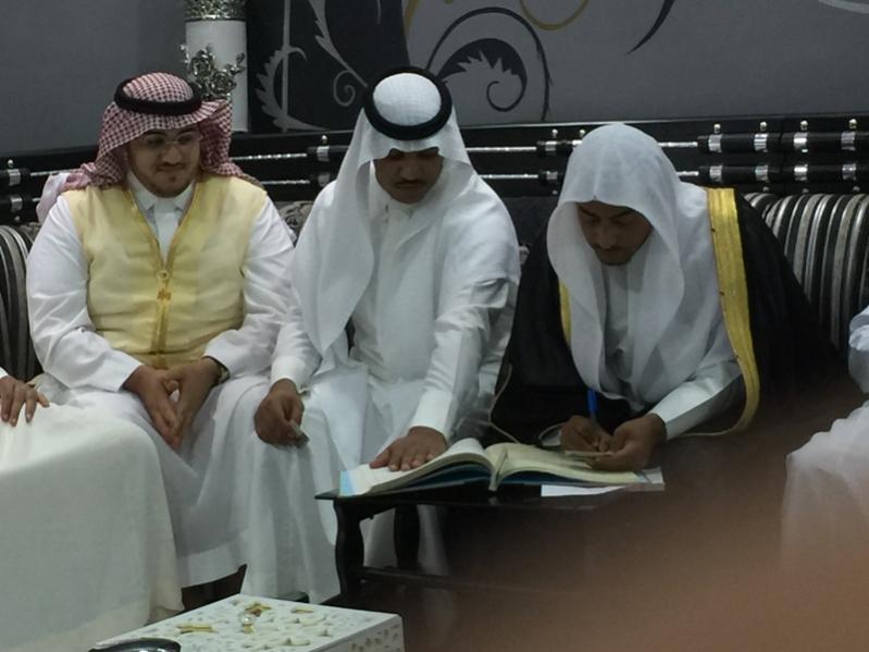 قران محمد العيد1