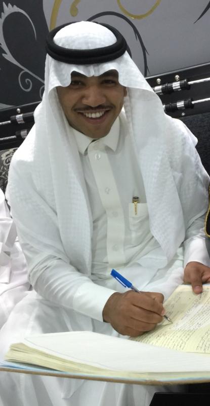قران محمد العيد5
