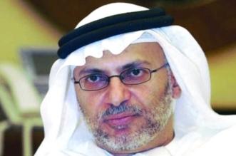 قرقاش: قطر تتبع منطق اللامنطق والحل في الرياض - المواطن