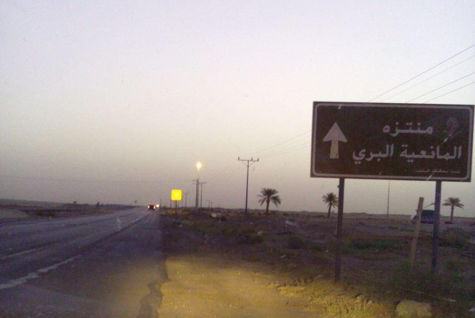 قرى المذنب بحاجة لفروع للدفاع المدني والهلال الأحمر (2)