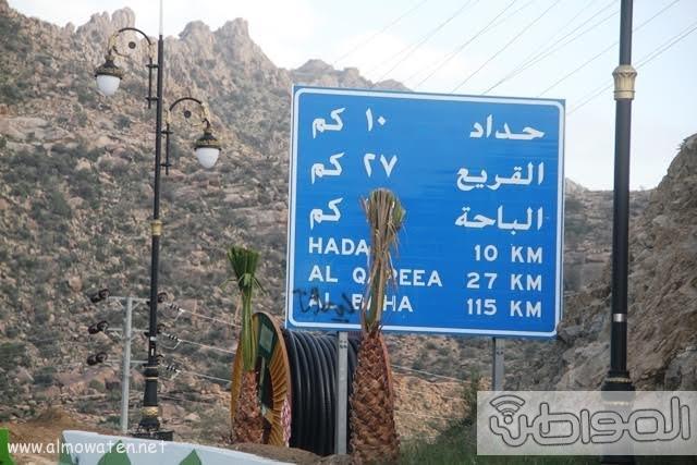 قرى وهجر بني مالك وثقيف9