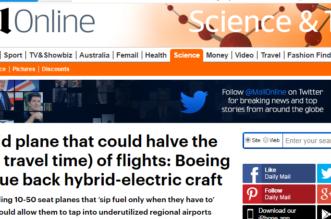 """على غرار السيارات.. قريبًا أميركا تكشف عن طائرة """"هجين"""" لتوفير الوقود والوقت - المواطن"""