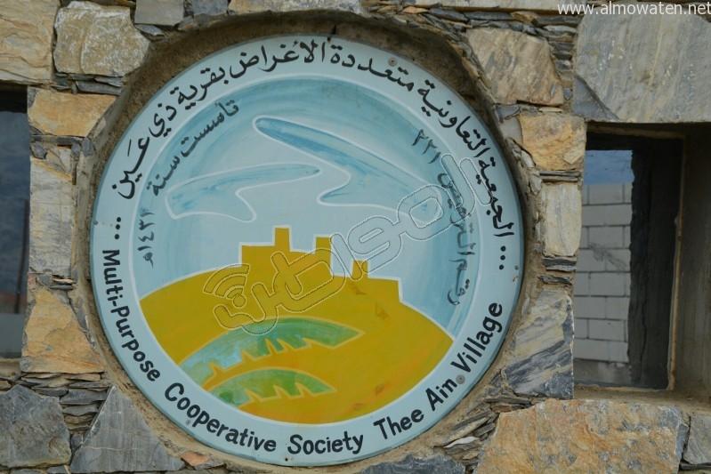 قرية-ذي-عين-التراثية (1)