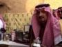 قصة طريفة بين أمير الرياض ومسنة تنتهي بضحك متواصل