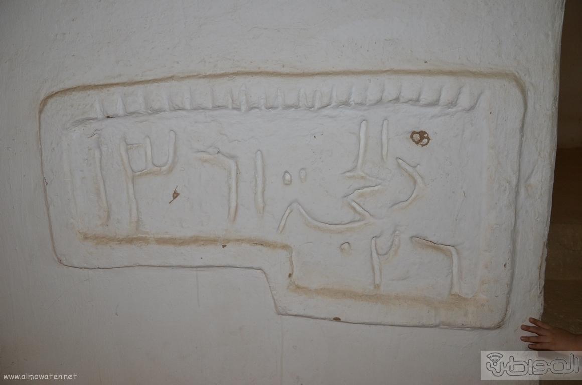 قصر-الامارة-التاريخي-بنجران (15)