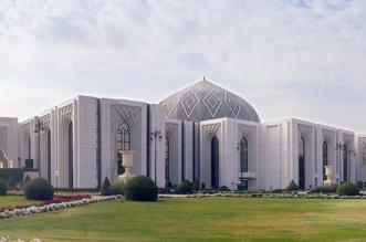 مجلس الشؤون الاقتصادية والتنمية يعقد اجتماعا في قصر اليمامة - المواطن