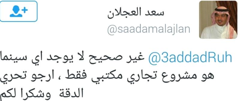 قصور الرياض 1 (1)