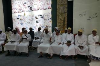 17 قاضيًا من جزر القمر ينهون الدورة المتخصصة المكثفة في جامعة الإمام - المواطن