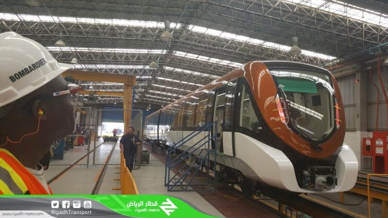قطار الرياض (1)