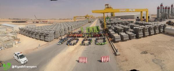 قطار-الرياض (1)
