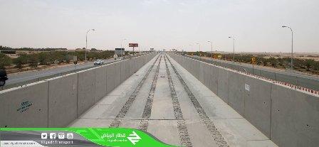 قطار الرياض (4)