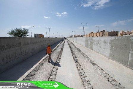 قطار الرياض (5)