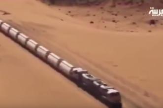 قطار الشمال الذي سيربط القريات بالرياض