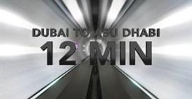 قطار دبي ابو ظبي
