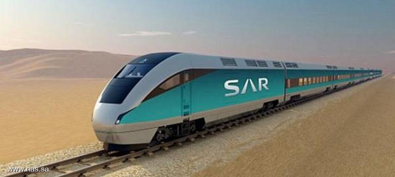 قطار سارر