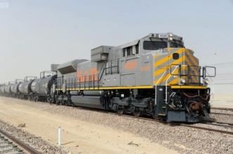 شبكة قطارات سار في وعد الشمال توفر 70% من تكلفة النقل - المواطن