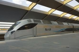 رحلة الرياض تبدأ بـ120 ريالاً..سار تُطلق رحلات قطار الشمال إلى حائل 26 نوفمبر - المواطن