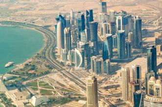 قطر تبيع أصولها لإيجاد إيرادات جديدة