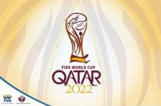 قطر كاس العالم 2022