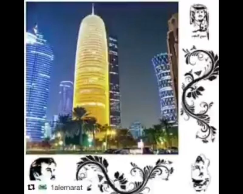 قطر وإيران 1