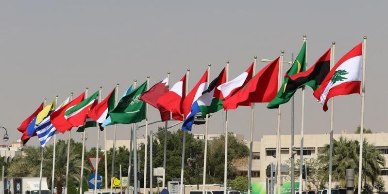 قمة الرياض