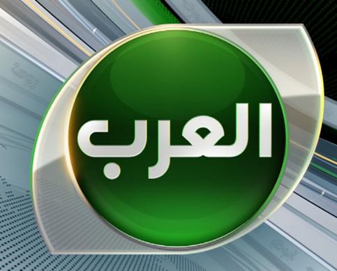 قناة-العرب-الاخبارية
