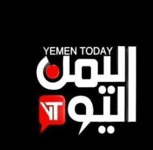 قناة اليمن