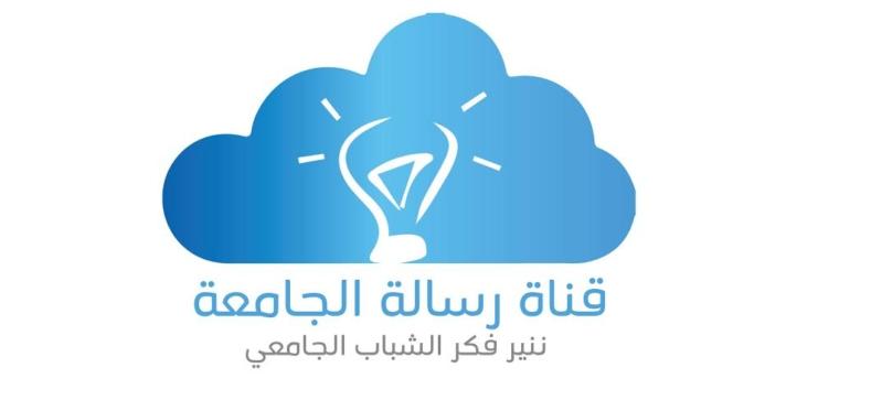 قناة رسالة