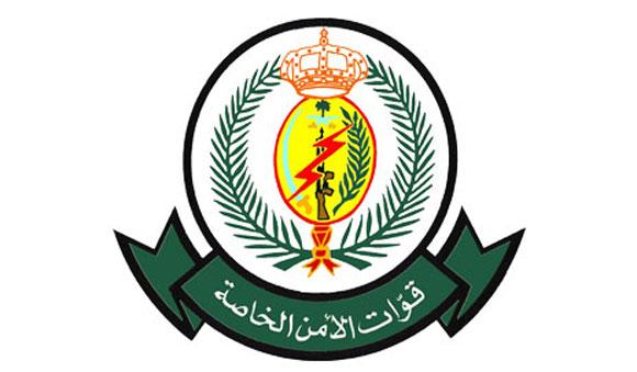 فتح باب القبول والتسجيل للعمل بوحدات قوات الأمن الخاصة - المواطن